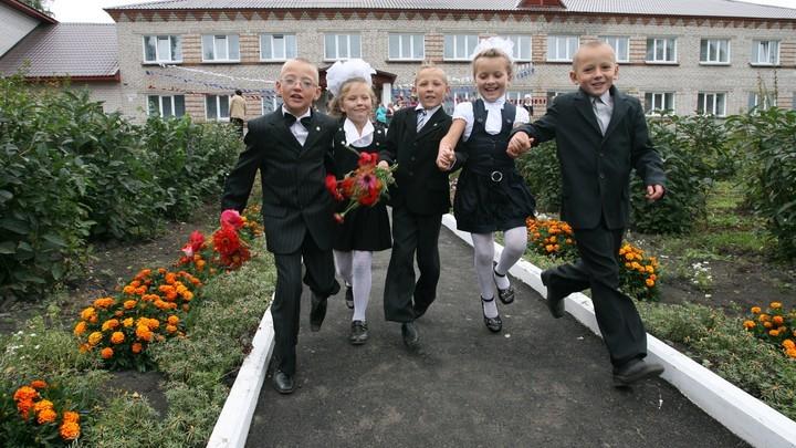 Дети идут в школу 1 сентября