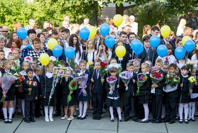 1 сентября - праздник в школе