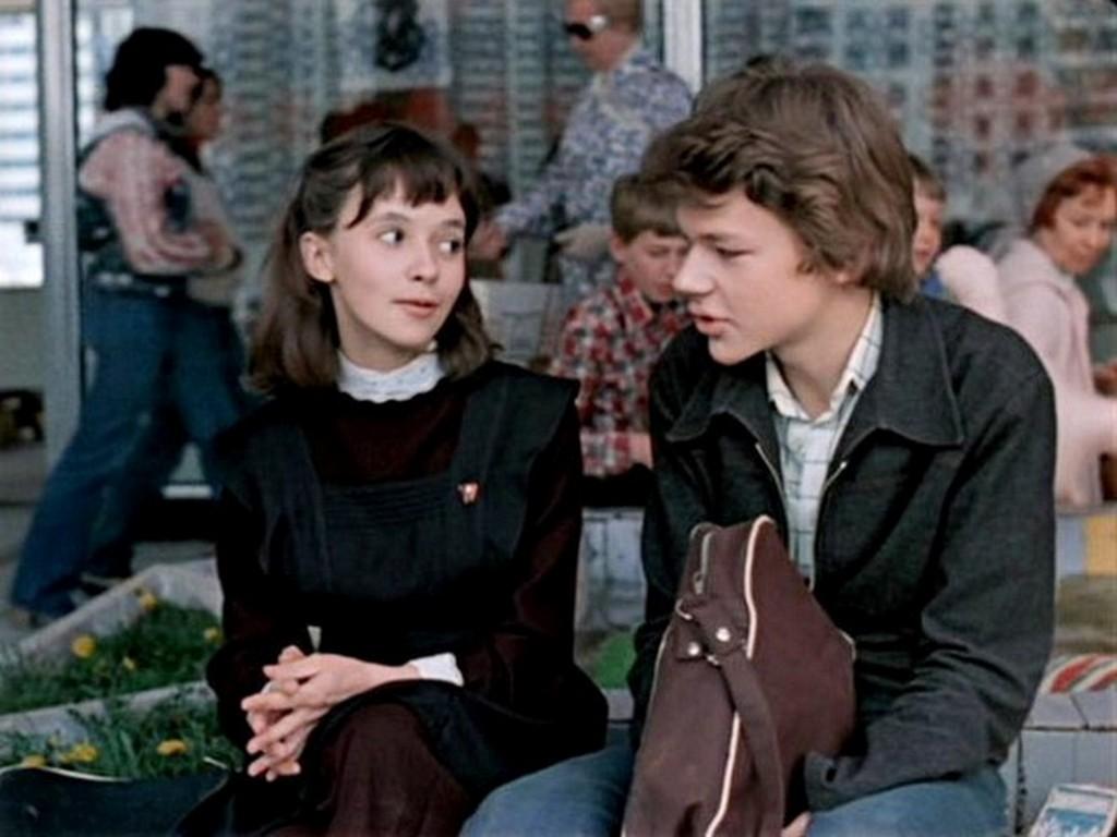 Кадр из фильма «Вам и не снилось», 1980 (Фильмы о школе)