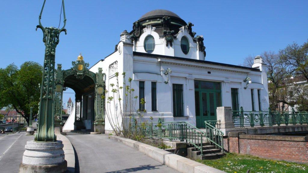 Дворцовый павильон Хитцинга