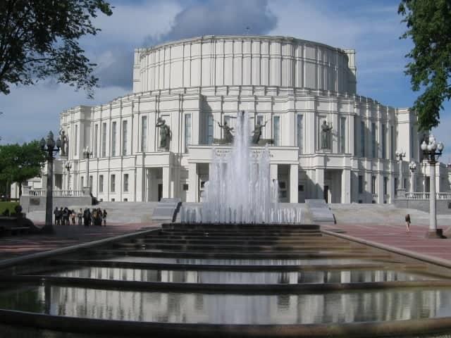 Белорусский национальный академический театр оперы и балета