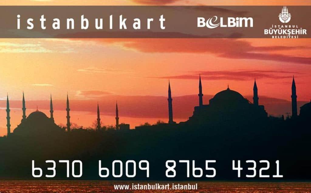 Карта ANONİM KART Istanbulkart