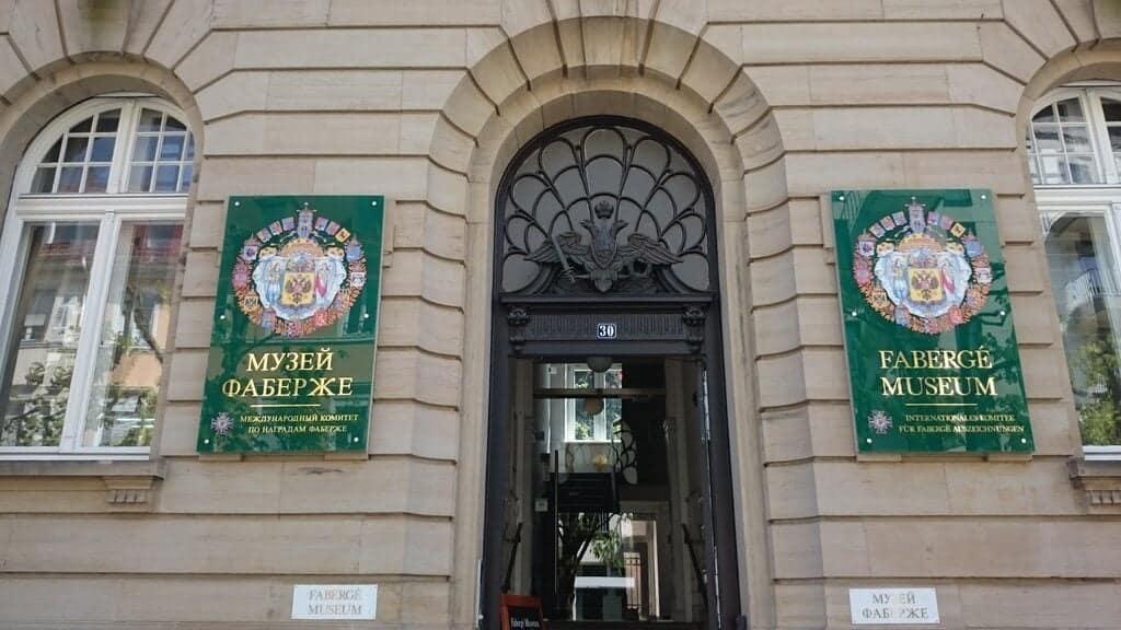 Музей Фаберже (Fabergе Museum)