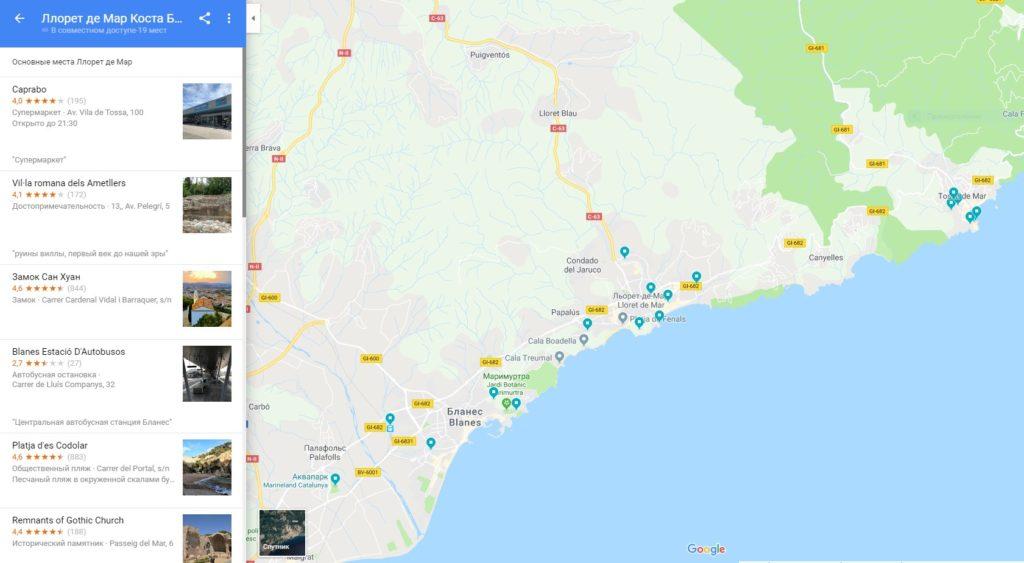 Знаковые места и достопримечательности Ллорет де Мар на картах GOOGLE-Maps