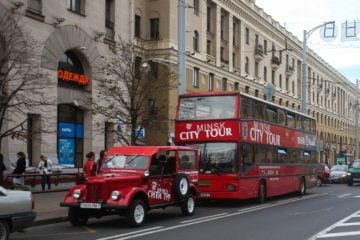 Сити Тур в Минске (Minsk City Tour)