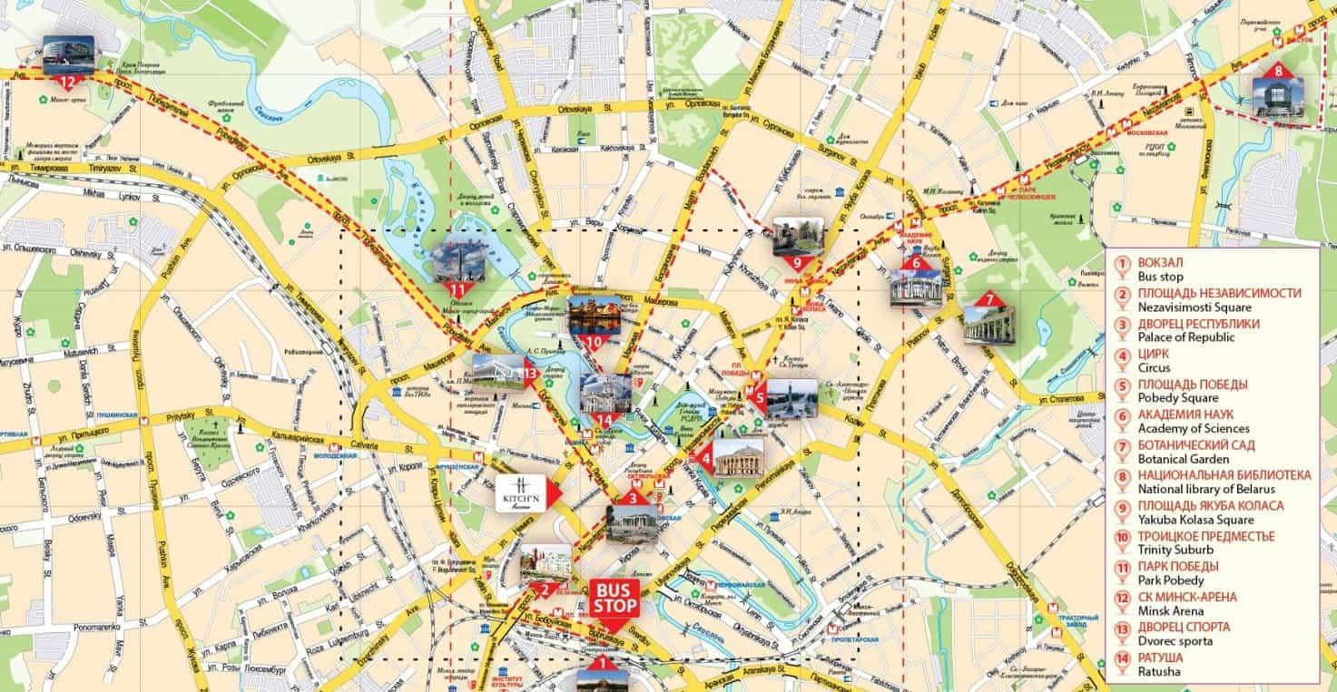 Схема экскурсии на красном автобусе