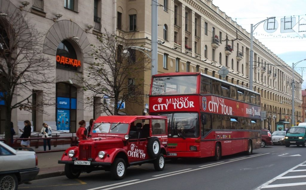 Сити Тур в Минске (Minsk City Tour), Минск