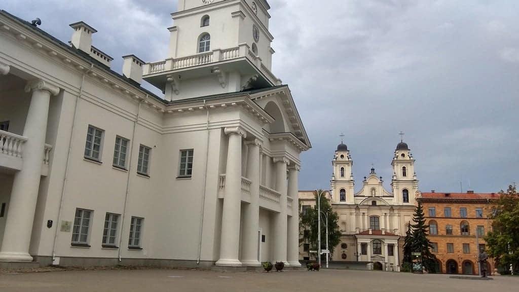 Минская ратуша, Минск