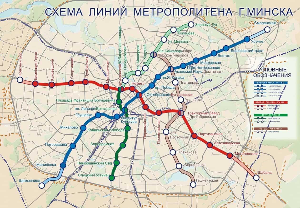Схема метро, Минск