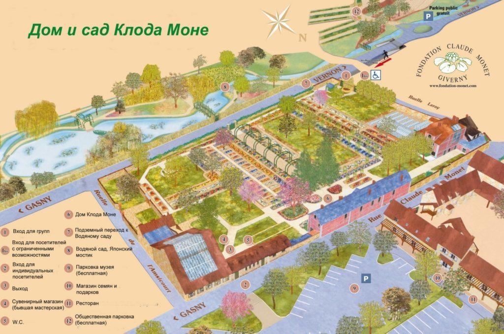 План усадьбы Моне в Живерни — Дом и Сад Клода Моне