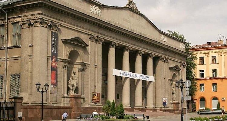 Национальный художественный музей Республики Беларусь (Нацыянальны мастацкі музей Рэспублікі Беларусь), Минск