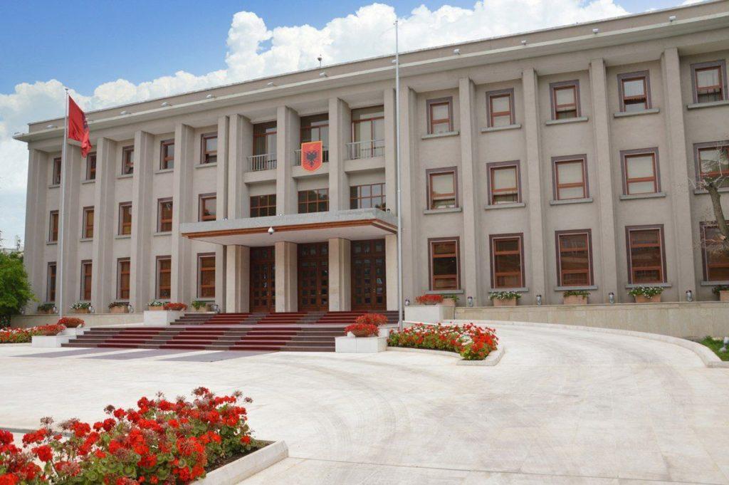 Президентский офис, Тирана