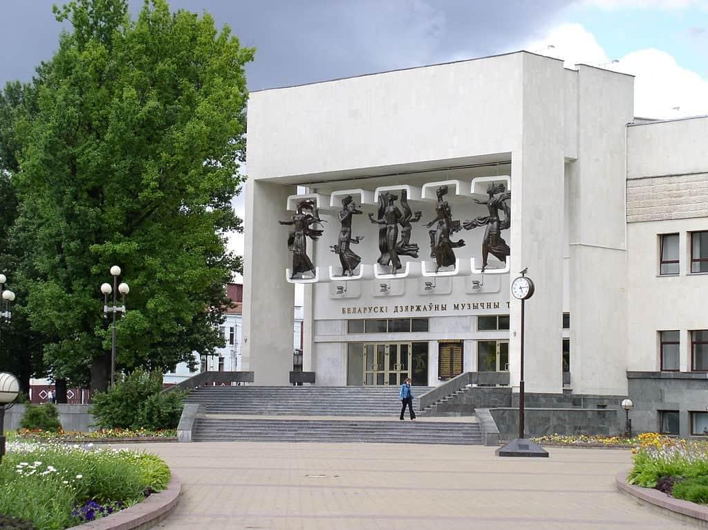 Государственный музыкальный театр Республики Беларусь
