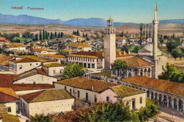 """Открытка """"Старый город Тирана"""""""