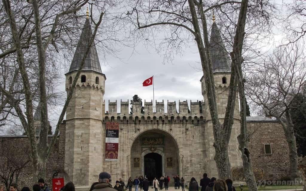 Топкапы (Topkapı) - главный дворец Османской империи