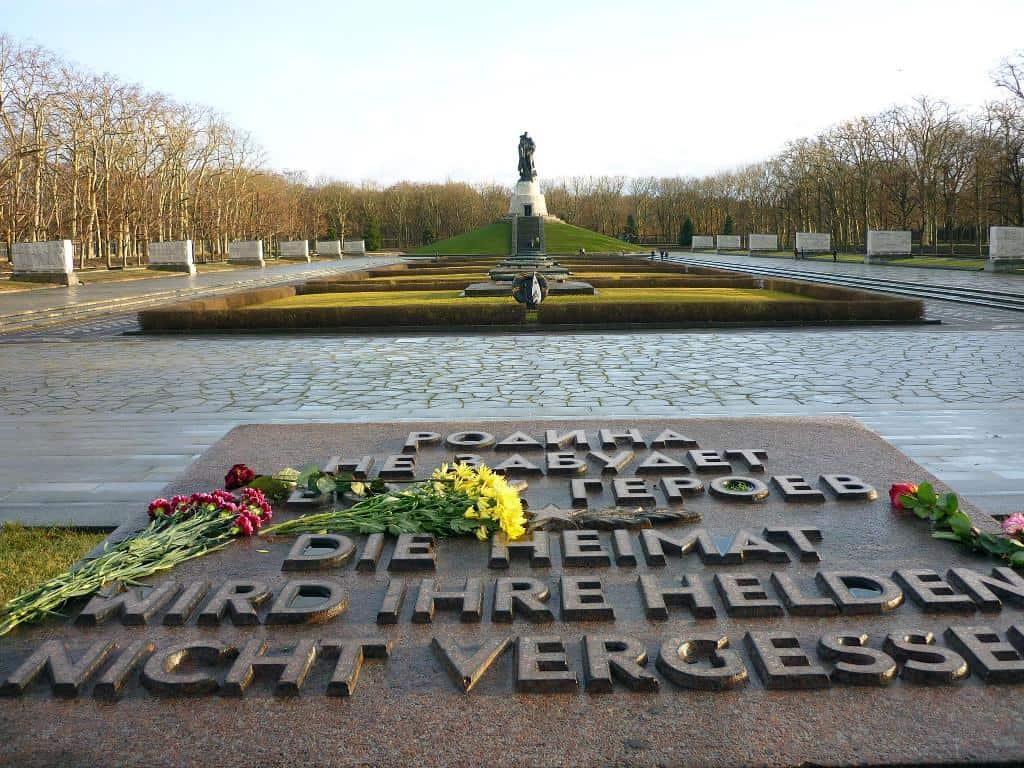 Трептов-парк (Treptower Park) Берлин