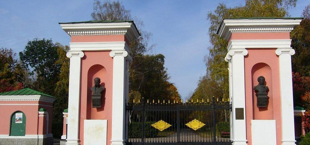 Главный вход в парк Александрия, (центральный вход — г. Белая Церковь, бульв. Александрийский)
