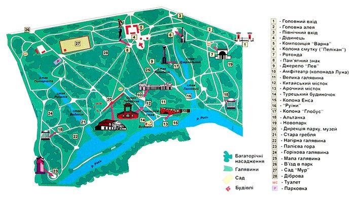 Карта парка Александрия, Белая Церковь