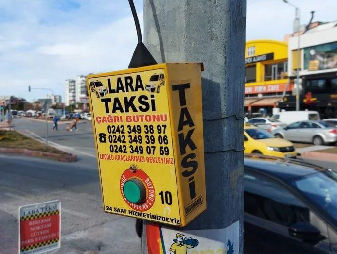Кнопка вызова такси в Анталия – Турция