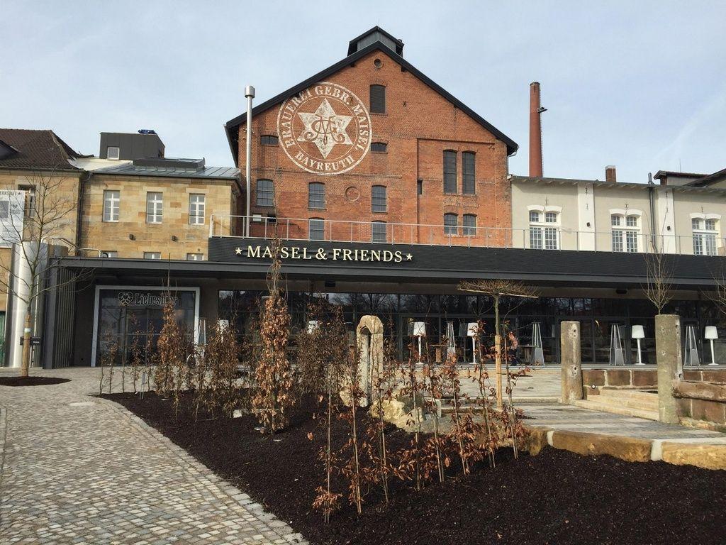 Музей пивоварения братьев Майзель (Maisel's Bier-Erlebnis-Welt) Байройт (Бавария)