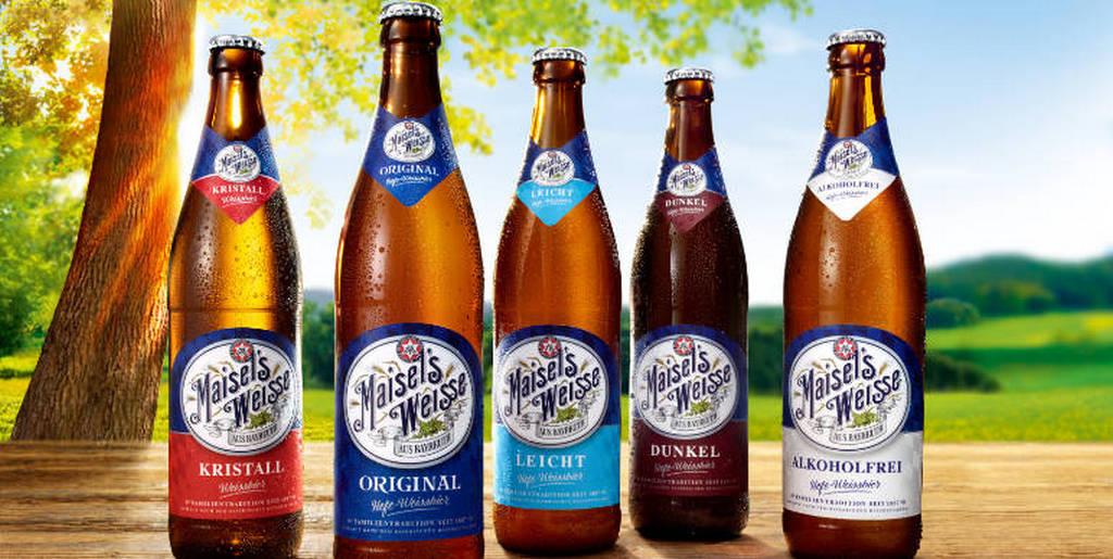 Музей пивоварения братьев Майзель (Maisel's Bier-Erlebnis-Welt)