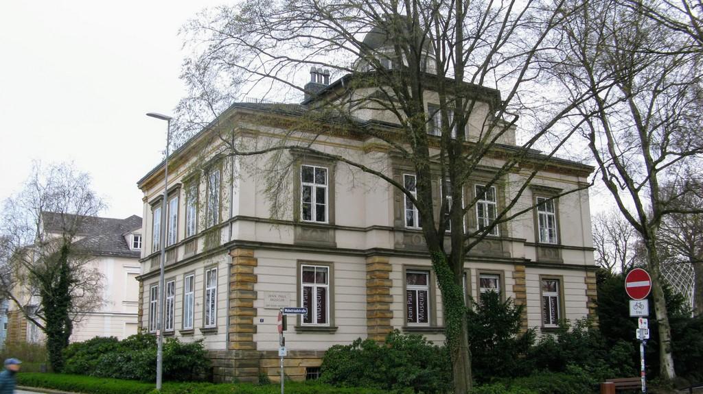 Музей немецкого писателя Жан Поля