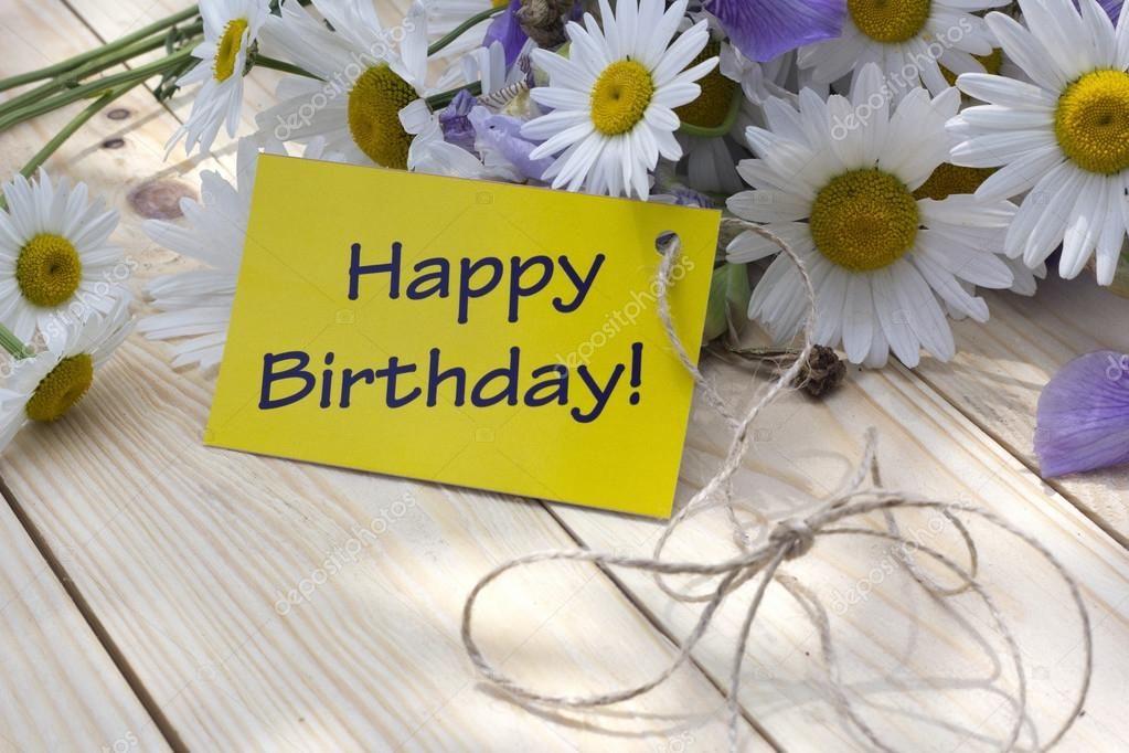 С днем рождения! - Happy Birthday!