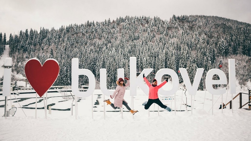 I love Bukovel