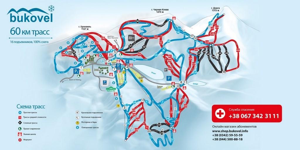 Схема трасс курорта Буковель