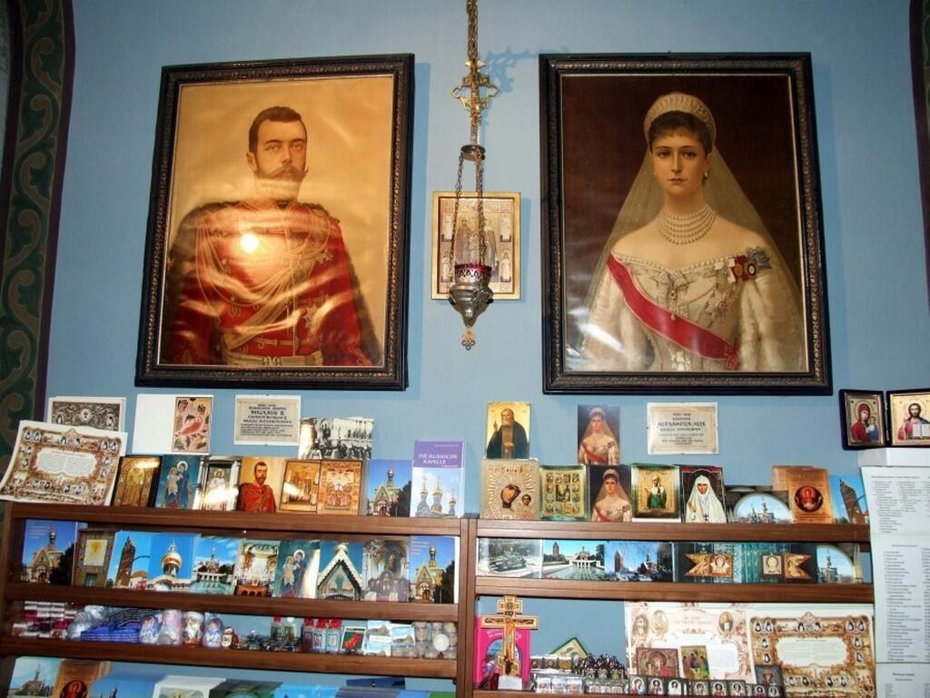 Портреты Царя Николая и Царицы Александры в молодости