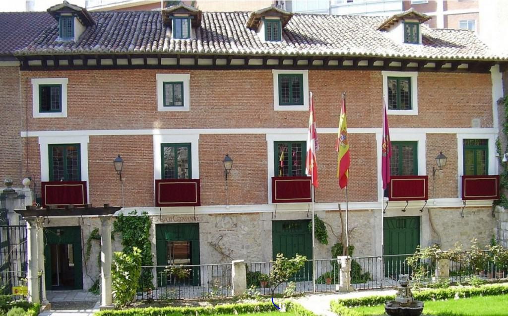 Дом - музей Сервантеса