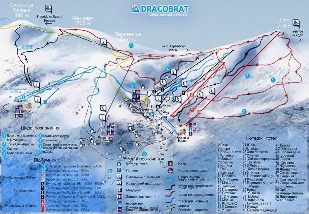 Схема трасс – Горнолыжный курорт Драгобрат