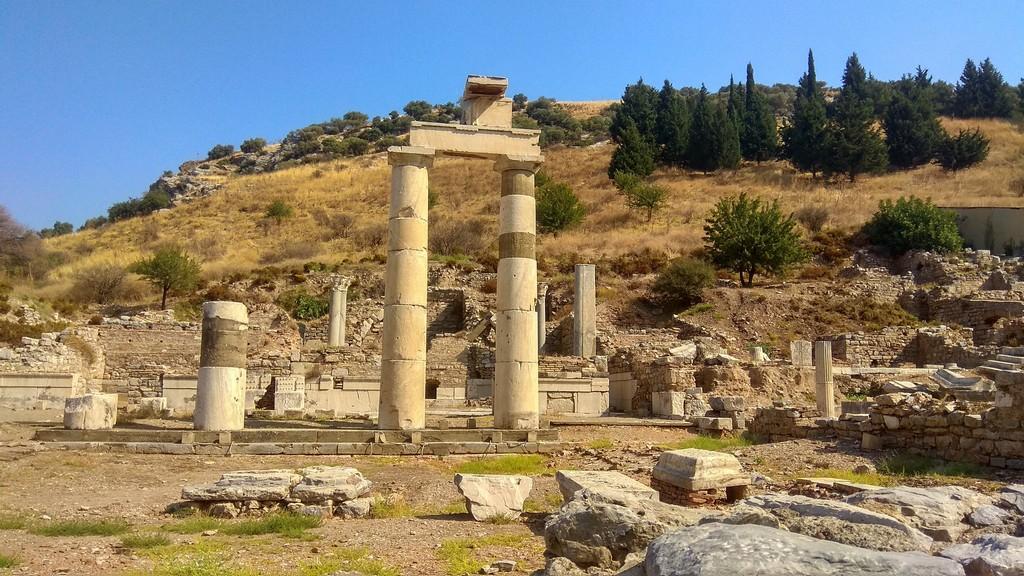 Пританей в Эфесе
