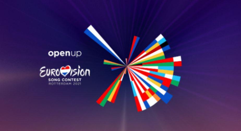 Евровидение-2021 - логотип