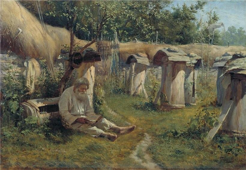 Первый Спас - Медовый