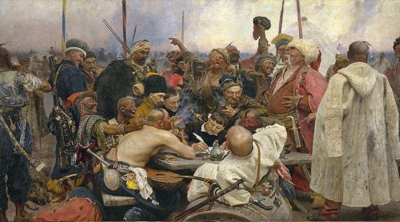 "картина ""Запорожцы пишут письмо турецкому султану"""
