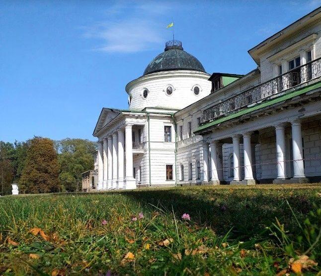 Дворец Тарновских. Качановка