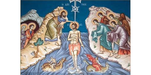 КрещениеГосподне, илиБогоявление