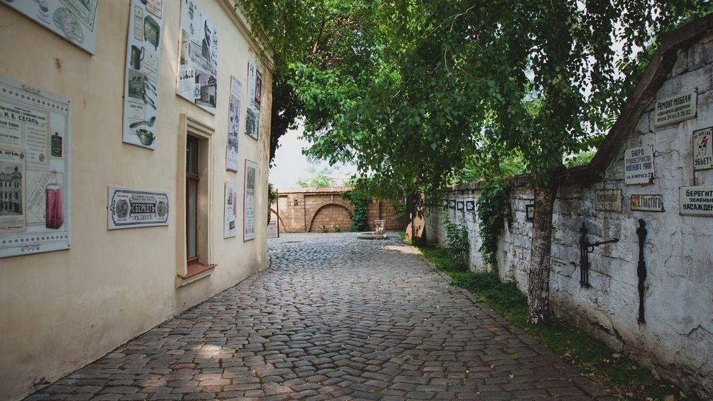 Одесский двор