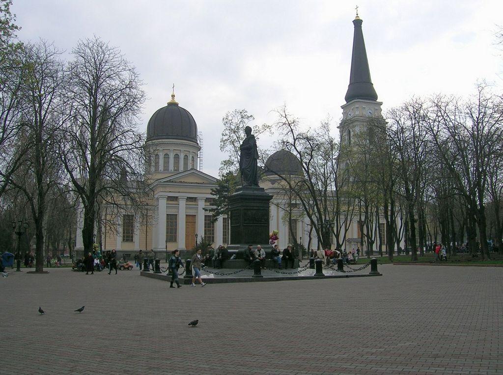 Соборная площадь, Одесса