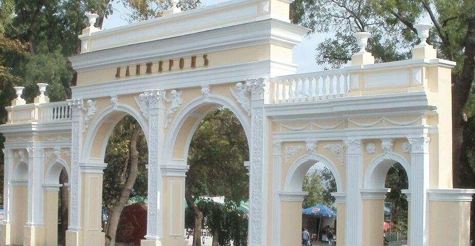 Парк Шевченко (Александровский парк)