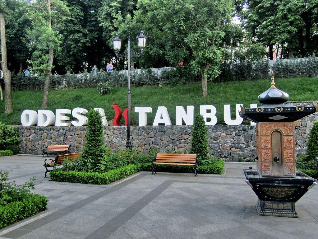 Стамбульский парк, Одесса