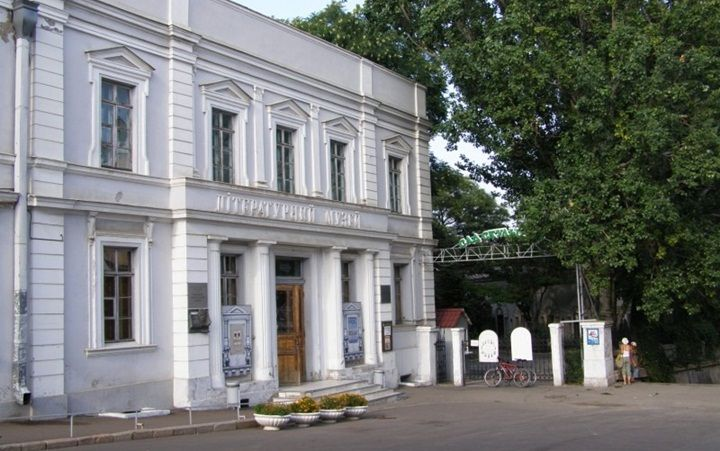 Дом князей Гагариных (Литературный музей)