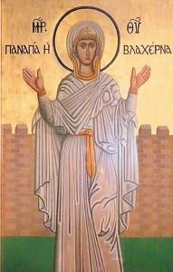Икона Пресвятой Богородицы во Влахернском храме