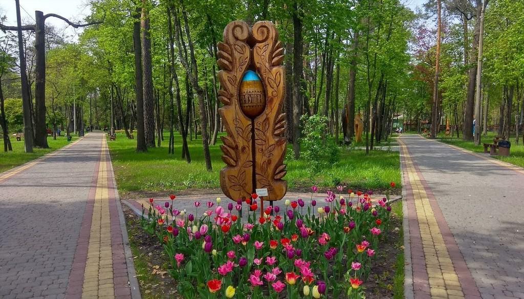 Пуща-Водица — парк, 2019г