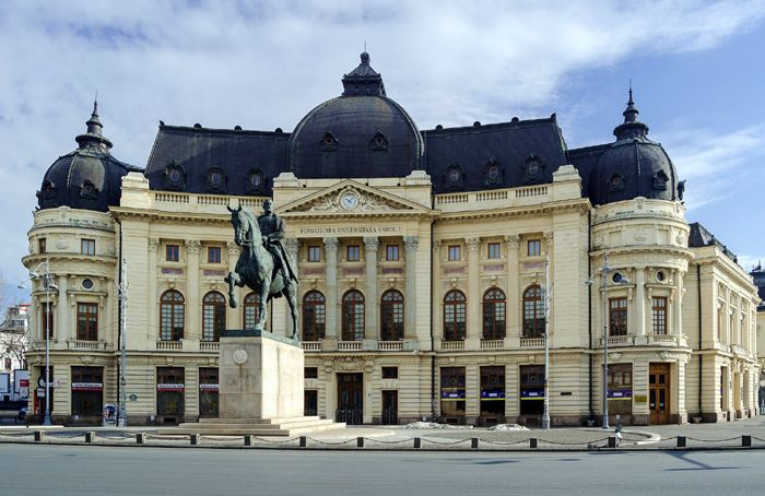 Библиотека университета - Carol I, Бухарест