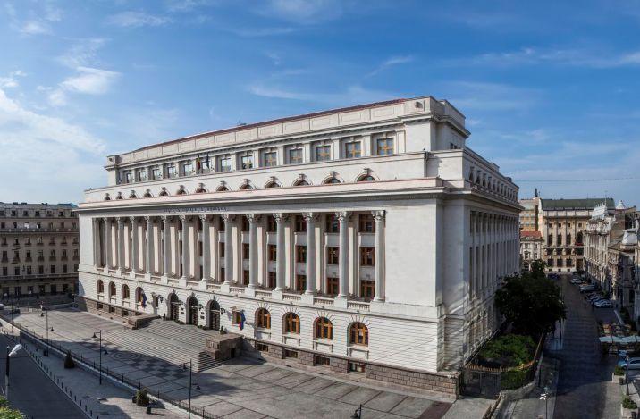 Музей Национального банка Румынии