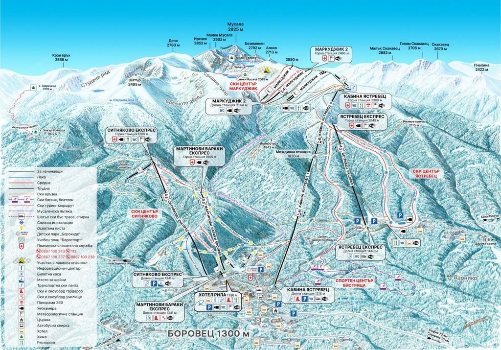 Карта курорта Боровец Горнолыжные курорты Болгарии
