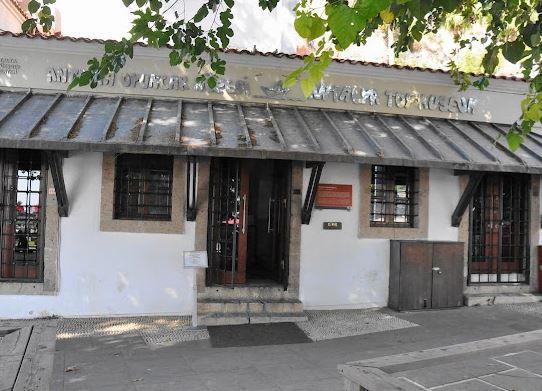 Музей игрушек Анталии  Antalya Oyuncak Müzesi