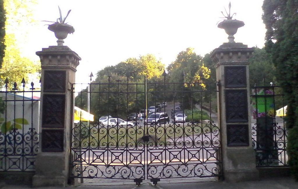 Главный вход в парк«Софиевка»